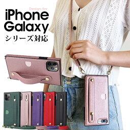 スマホ<strong>ケース</strong> iPhone SE 第2世代 iPhone 12 mini 12 12 Pro 12 Pro Max 11 11 Pro 11 Pro Max X Xs XR Xs Max 7 8 7 Plus 8Plus 6s plus 6 6S 6 Plus <strong>ケース</strong> ベルト付き <strong>iphone</strong> se カバー <strong>背面</strong>保護 <strong>iphone</strong>11<strong>ケース</strong> アイフォン12 プラス<strong>ケース</strong> <strong>カード収納</strong> <strong>ストラップ</strong>付き