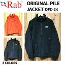 【国内正規品】【Rab ラブ】Original Pile Jacket オリジナルパイルジャケット フリース ジャケット アウター メンズ フリースジャケット QFC-24