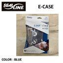 【国内正規品】【SEAL LINE シールライン】E-CASE Mサイズ イーケース BLUE ブルー 防水 ケース