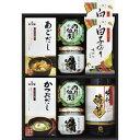 【 43%OFF 】 ヤマキ & 瓶詰 バラエティセット G...