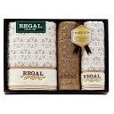 REGAL リーガル ブラウニー ホテルタイプ フェイスタオル バスタオル RGH-6359  おすすめ ブランド