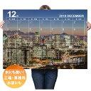 學習, 服務, 保險 - 開始月を選べるA0サイズ大型カレンダー【日本の落ち着き】1年分 インテリア オフィス・工場・店舗に 2020-2021