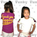 [Korean children's clothes] back logo T-shirt (purple, white)