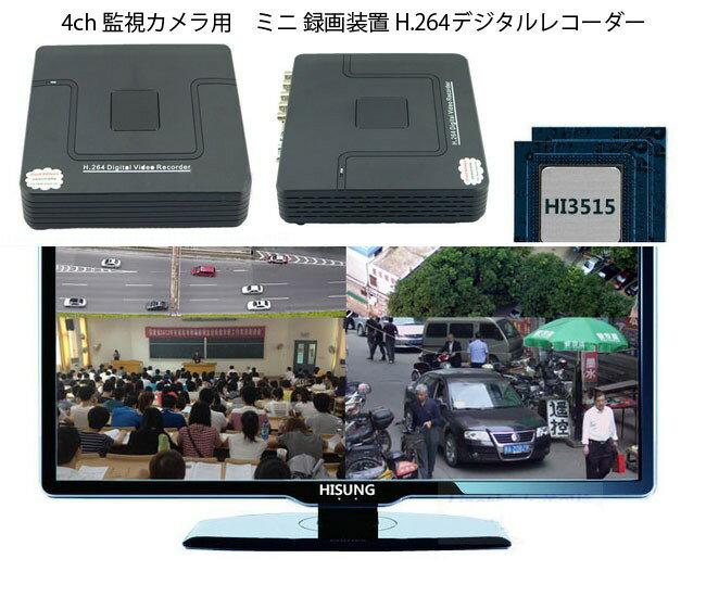 コンパクトデジタルレコーダー スマホで映像確認&...の商品画像