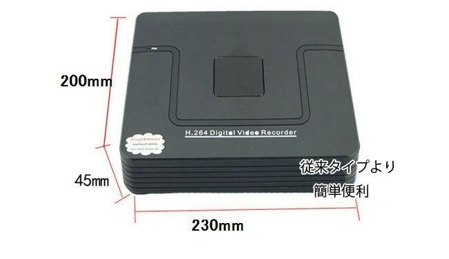 コンパクトデジタルレコーダー スマホで映像確認...の紹介画像3