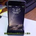 iPhone8 iPhoneX対応 コンパクト卓上充電スタンド クレードル LTコネクタ接続 iOS用充電Dock HanyeTech 固定充電スタンド 縦置きスタンド IP6SDU