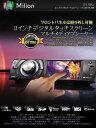 車載メディアプレーヤー USB/SDスロット搭載 MP3曲名日本語表示 3インチタッチスクリーン搭載 AVI/DVD/VCD/MP3/CD対応 D1106J