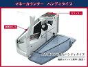 紙幣カウンター 高速マネーカウンター お札を楽々カウント バッチ機能付 ポータブル 持ち運び簡単ハンディタイプ V40