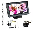 無線バックカメラセット 映像入力2系統 広角170度レンズ IP67防水仕様 ワイヤレストラ