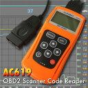 OBD2故障診断機 汎用OBDIIスキャナーツール MS509よりのバージョンアップ最新版 AC619