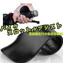 バイク用スロットルアシスト アクセル アシスト ブラック フリーサイズ BKPS018