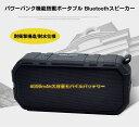防水ポータブル Bluetoothスピー...