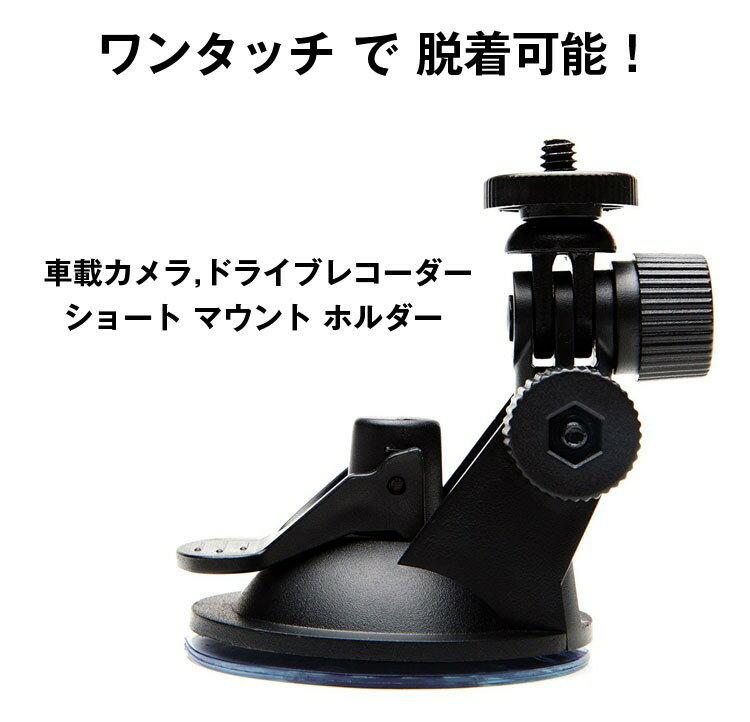 吸盤式スタンド ブラケットアクションカメラ ウ...の紹介画像3