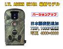 LTL ACORN トレイルカメラ 12MP 1080P 日本語表記 無線カメラ 動体検知 防水 時
