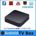 アンドロイドTV BOX Wi-Fi/LAN対応 Googleplay搭載 Android4.4 クアッドコアCPU 便利なアプリが初期インストール済み TMD9X