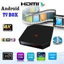 H.264 4Kテレビ対応 Android TV box 2GB 8GB Bluetooth4.0 4K 60fps 4コアCPU Wi-Fi/LAN対応 アプリダウンロード可  TMDRK4