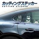 カッティングステッカー カーステッカー 車 バイク 壁 キャリーケースなどに 凹み キズ隠しに 犬 猫 パンダ デザイン選択可 自転車 スーツケース スノーボード スケートボード サーフボードにも BUDOG01