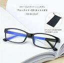 PC用ダテメガネ PC眼鏡 ブルーライトカット 度数無し おしゃれ パソコンメガネ UVカット 紫外線カット メンズ レディース 男女兼用 眼精疲労 伊達眼鏡 紫外線対策 ポーチ付き スマホ眼鏡 黒 赤2色 CMPCA01