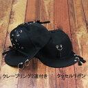 ショッピングblack キャップ 2連リング リボン タッセル リンクコーデ 親子コーデ ブラック ピアス 帽子 ユニセックス 男女兼用 レディース 韓国 オルチャン kr312