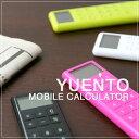 モバイル カリキュレーター・電卓 MOBILE CALCULATOR YUENTO(ユエント) 。の写真
