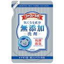 ファーファラボ 無添加 超コンパクト洗剤 400ml 詰替用 。。