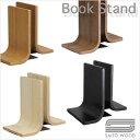 楽天インテリア ショップ funnySAITO WOOD サイトーウッド 新商品 ブックスタンド BookStand Plywood ブックエンド プライウッド 。