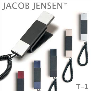 送料無料! JACOB・JENSEN ヤコブ・イェンセン ヤコブ ヤンセン T-1 電話機 Telephone 。