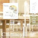 """_送料無料! SALE 45%off! チムニー3・2010 超音波式加湿器 """"浄水Ecoフィルター"""" Chimney3 New デザイン 加湿器・Ver・.2010モデル 。。"""