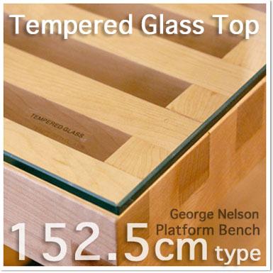 ネルソンベンチ用ガラストップ 【152.5cm用 強化ガラス天板】 プラットホームベンチ George Nelson (ジョージ ネルソン) 。