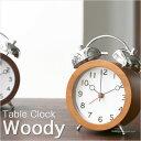 目覚まし時計 ウッド クロック 置き時計 アラーム機能付き シンプル 北欧 モダン インターフォルム 。