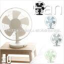 _送料無料!±0 Fan プラスマイナスゼロ ファン 扇風機 サーキュレーター 。。