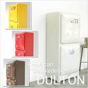 """_ 送料無料! DULTON ダルトン Trash can """"Double Decker"""" ダストボックス・ 分別・ゴミ箱 。 10P25Jun09"""
