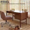 送料無料! emo (エモ) デスク PCデスク ワークデスク 机 高級感溢れるウォールナットの質感 emo 2063 北欧・ミッドセンチュリー 。