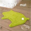 _Piggy Mat (ピギーマット) 玄関マット バスマット キッチン・子供部屋に 可愛い子ブタさん ラグ 。。 10P25Jun09