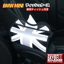 BMW MINI ティッシュ ケース ボックス カバー ホルダー レザー ユニオンジャック ミニクーパー アクセサリー グッズ カスタム パーツ S..
