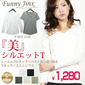 シームレス Tシャツ ネックシンプル インナー ホワイト ブラック