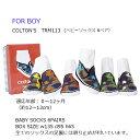 ベビーソックス【BABY SOCKS 6PAIRS (COLTON'S)TRM113】全てのソックスの足裏には滑り止めが付いています。