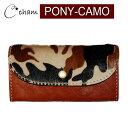 チャム フラップ ウォレット ポニーカモ PN-013 CAMEL/BEIGE CAMO イタリア産柄毛付き牛半裁革をベージュベースに三色使いとなるよ..