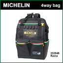 Michelin 4Way Bag 232046 Rasta ミシュラン バッグ ショルダー リュック キャリー ハンドバッグ ミシュランマン バックパック ディバッグ