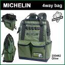 Michelin 4Way Bag 230462 Olive ミシュラン バッグ ショルダー リュック キャリー ハンドバッグ ミシュランマン バックパック ディバッグ