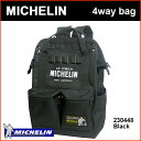 Michelin 4Way Bag 230448 Black...