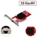 10Gbps Multi Gigabit Network adapter RJ45 PCI-Express x4