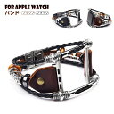 Apple Watch バンド ファッション 本革ブレスレット 38mm/40mm,42mm/44mm 交換 iWatch 男女兼用 アップルウォッチ4/3/2/1に対応 誕生日プレゼント 贈り物