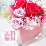「グラッシー」クリアケースプレゼント!プリザーブドフラワー ギフト フラワーギフト 誕生日 フラワーギフト 送料無料 フラワーギフト バラ 誕生日プレゼント 女性 お祝い 花 プレゼント 女性