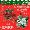 『ディップ』【送料無料】プリザーブドフラワー ★星形クリスマスリース登場★商品ご購入の際キャンドルをプレゼント♪レッドとホワイトが素敵なクリスマスを運んできてくれそう♪