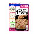 【アサヒ/和光堂】バランス献立 やわらかごはん 牛すき丼風 ごはんと牛肉 豆腐 長ねぎ