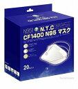 【送料無料】【インフルエンザ】《施設向けケース売り》CF1400 N95 マスク 1ケース12箱入り【smtb-TD】【saitama】【MB-KP】