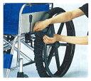 【ピジョンハビナース】車いす車輪カバー●畳の上・カーペットの上でも車椅子の室内移動がスムーズに。車いす用タイヤカバー介護/高齢者..