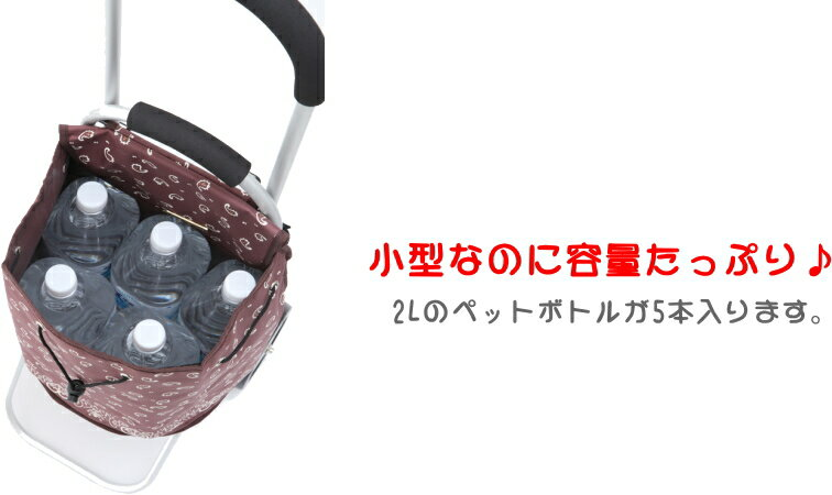 MIWA★ショッピングカート★mitty(ミテ...の紹介画像2