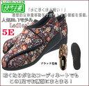 つまづきにくい靴 ASAHI【お出かけ用】快歩主義L011 5Eワイドサイズ/ブラック花柄・散歩・旅
